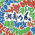 踊れ  初回生産限定盤  CD DVD