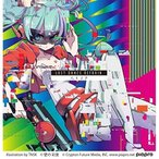 ▼CD/八王子P/Last Dance Refrain (通常盤)