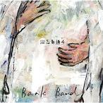 ▼CD/Bank Band/沿志奏逢 4