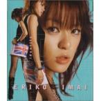 Yahoo!サプライズweb【大特価セール】 CD/今井絵理子/identiny