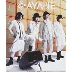 CD/AYABIE/覚醒シュプレヒコール (DVD付(「覚醒シュプレヒコール」Music Clip収録)) (初回限定盤A)