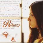 CD/Rihwa/約束