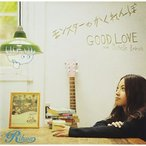 CD/Rihwa/モンスターのかくれんぼ/GOOD LOVE with Michelle Branch