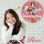 CD/Rihwa/Snowing Day