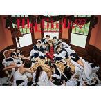 CD/清竜人25/My Girls□ (CD+2DVD) (プレミアムBOX限定生産盤)