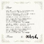 CD/湘南乃風/六月の花/国士無双 (通常盤)