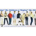 CD/Mr.Children/Replay/All by myself