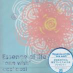 Yahoo!サプライズweb【大特価セール】 CD/cosi cosi/Essence of life