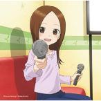 ��CD/���ڤ���(CV:�ⶶ����)/�֤��餫�����ι��ڤ���2�� Cover Song Collection
