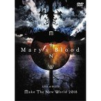 DVD/Mary's Blood/LIVE at BLITZ 〜Make The New World Tour 2018〜