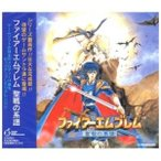 CD/ゲーム・ミュージック/「ファイアーエンブレム 聖戦の系譜」オリジナル・サウンドトラック