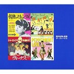 CD/ザ・ヴィーナス/ザ・ヴィーナス シングルス