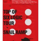 CD/SNAIL RAMP/TOP OF SIX LOGIC TOUR (CD+DVD)