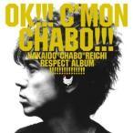CD/オムニバス/OK!!! C'MON CHABO!!!