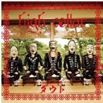 CD/割烹四季ダウト/high collar (CD+DVD(「ハイカラベイベ」MUSIC CLIP他収録)) (初回限定和食盤)