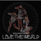 CD/Perfume/Perfume Global Compilation LOVE THE WORLD (通常盤)