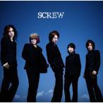 CD/SCREW/SCREW (CD+DVD(PV+メイキング他収録)) (初回限定盤A)