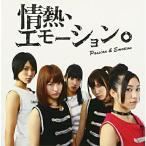 CD/ひめキュンフルーツ缶/情熱、エモーション。 REAL IDOROLL GIFT (通常盤)