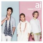 CD/ソナーポケット/ai (通常盤)