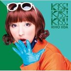 CD/飯田里穂/KISS! KISS! KISS! (DVD付) (初回限定盤B)