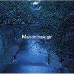 CD/Maison book girl/river(cloudy irony) (通常盤)