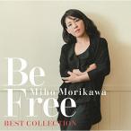 CD/森川美穂/森川美穂ベストコレクションBe Free