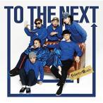 CD/PUSHIM×韻シスト/TO THE NEXT
