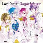 CD/LoveDesire/Sugar&Spice (Sugar盤)