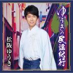 CD/����椦��/�椦����̱�ص���