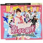 CD/大沢桃子とスーパーピンクパンサー/恋する銀座