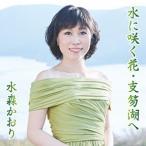CD/�忹������/��˺餯�֡������Ф� (������A)