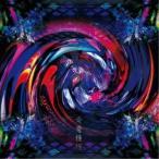 CD/ライチ☆光クラブ/奇奇怪怪 (CD+DVD) (初回限定盤B)