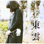 ★CD/SIX LOUNGE/東雲