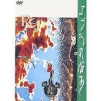 コブラの悩み-COBRA IN TROUBLE-  DVD