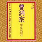 CD/���ܻ���ʿ������/���� ��ƶ�� �ɿ��̶й� (��ʸ���������)