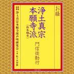 CD/���ڿ����ܴ�������������/���� ���ڿ����ܴ����(���ܴ��) �翮�̶й� (��ʸ��������)