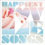 CD/オムニバス/最高に幸せなラヴ・ソングス