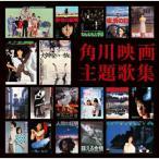 CD/������ɥȥ�å�/����Dz����ν� (�̾���)