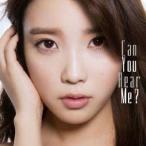 CD/IU/Can You Hear Me? (通常盤)