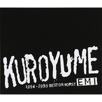 CD/黒夢/EMI 1994-1998 BEST OR WORST +2 (SHM-CD) (生産限定盤)