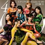 ▼CD/アップアップガールズ(仮)/4th アルバム(仮) (初回限定盤)