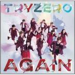 CD/TRYZERO/AGAIN/CLUB Freedom
