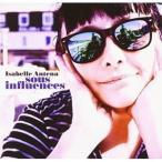 【取寄商品】CD/イザベル・アンテナ/ソウズ・インフルエンシズ (ライナーノーツ) (輸入盤国内仕様)