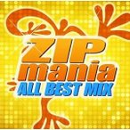 CD/オムニバス/ZIP-FM 20th ANNIVERSARY SPECIAL CD ZIP MANIA ALL BEST MIX