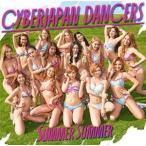 CD/CYBERJAPAN DANCERS/Summer Summer (通常盤)