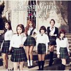 CD/T-ARA/Gossip Girls (通常パール盤)
