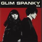 CD/GLIM SPANKY/焦燥