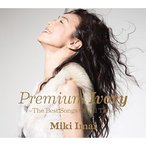 CD/今井美樹/Premium Ivory -The Best Songs Of All Time- (2UHQCD+DVD) (初回限定盤)