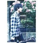 CD/三浦祐太朗/I'm HOME -Deluxe Edition- (CD+DVD) (限定盤)