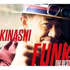 CD/木梨憲武/木梨ファンク ザ・ベスト (CD+DVD) (初回限定盤)